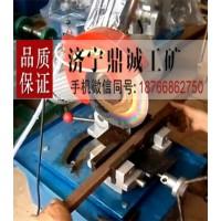 手动铁铜铝钢金属管材切管机 半自动水切割机 275圆管切断机