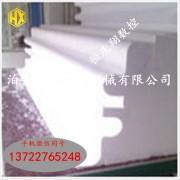 上海聚苯板异形线条泡沫切割机专业高效 技术先进