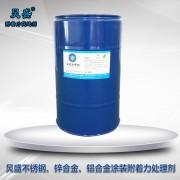 提升亚克力材质电镀喷涂的方法