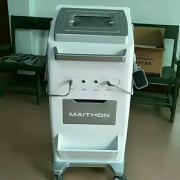 电脑中频直流电温热脉冲透药治疗仪