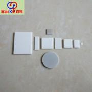 高纯氧化铍陶瓷片,氧化铍陶瓷