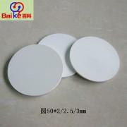 氮化硼陶瓷片, 高温氮化硼陶瓷