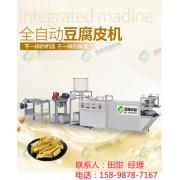 豆腐皮机机器 天津河西区豆腐皮机厂家机 大型豆腐皮机视频