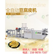 豆腐皮机报价 天津南开区豆腐皮机机械 豆腐皮机器厂家直销