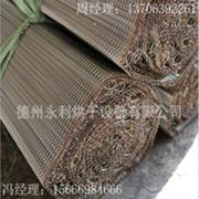 直销不锈钢人字型网带 退火炉网链 热处理炉高温输送网带
