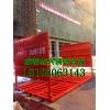 广元建筑工地塔吊喷淋设备供应商
