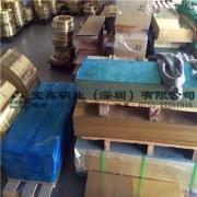 装饰配件模具用黄铜板 雕刻黄铜板h59 60 62铜板厂家