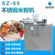 柳州米粉米线专用机全自动米粉机设备价格做米粉的机器