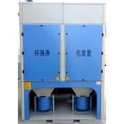 青岛厂家直销滤筒净化器质量保证