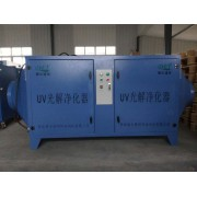 青岛厂家直销UV光解设备质量保证