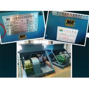 GLW1600/22/S型往复式给煤机调节方式