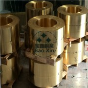 国标H59 H62 C3604黄铜带 黄铜皮 黄铜带厂家