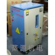 上海蒸源全自动多功能蒸汽发生器