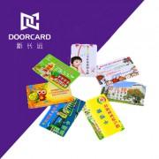 新长远双面印刷IC卡 幼儿园接送卡 商务卡会员卡门禁卡