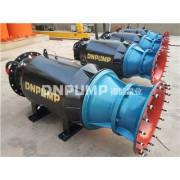 耦合式潜水轴流泵_轴流泵厂家