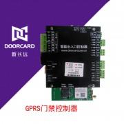 新长远无线GPRS门禁控制器 无线门禁控制器模块