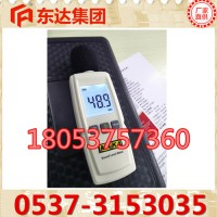 专业销售YSD130(A)矿用噪声分析仪