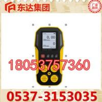 CJYB4/25甲烷氧气检测仪