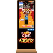 上海共享广告机加盟_上海共享广告机代理加盟费用