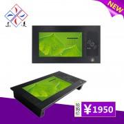 东凌工控7寸安卓工业平板电脑NFC刷卡器