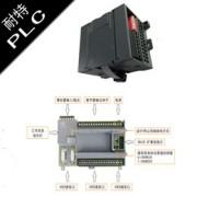 福州耐特PLC,净化系统兼容西门子EM231模拟量模块