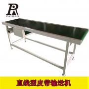 扬州车间流水线传送带物料输送带物流配送皮带运输机机可定制
