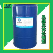 尼龙处理剂可提升尼龙涂层附着和百格测试