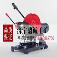 山西大同电动砂轮无齿锯 双手柄重型大功率400砂轮切割机