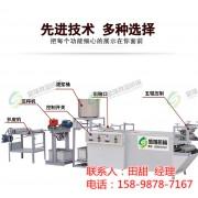 盛隆干豆腐机器 辽源全自动干豆腐机厂家 小型豆腐皮机价格