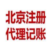 公司注册 代理记账 财务代理 创业套餐