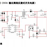 过温过压保护电源驱动管理ICDK1208级反馈电源替换亚成微