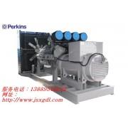 900KW珀金斯柴油发电机组油耗低