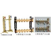 卡莱菲进口662型668型分水器,卡莱菲带温度系统分水器