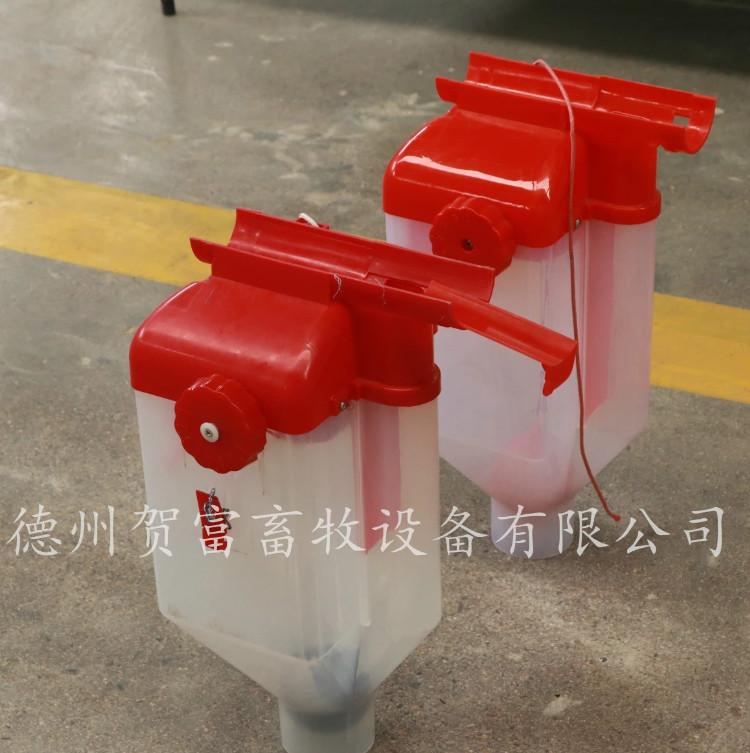 贺富养殖设备配件母猪定量杯自动料线定量杯
