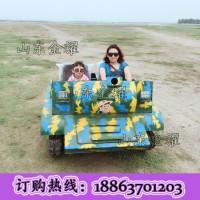 哭给自己听笑给别人看油电混合两用坦克车 双人坦克车