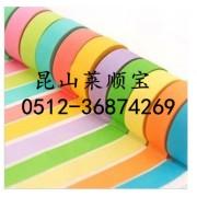 《玉山镇》彩色纸胶带 彩色美纹纸标识胶带 厂家价格降到底