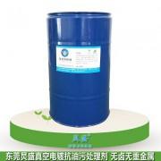 塑胶材质电镀时如何有效搞定油窝油点