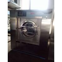 兰州销售工业洗衣房酒店宾馆用二手50公斤水洗机