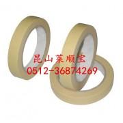 遮蔽耐高温美纹纸 喷涂耐高温美纹纸胶带 供应厂家莱顺宝