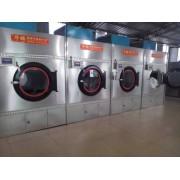 乌海市销售二手鸿尔50公斤水洗机二手百强烘干机