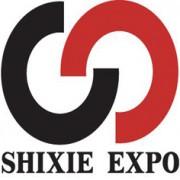 南非礼品、家庭用品博览会暨非洲七大行业展