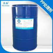 PP处理剂能够改善PP材质性能进行有效喷涂