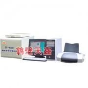 微机全自动量热仪TX-9000
