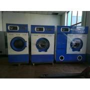运城市转让干洗设备95成新UCC二手干洗店机器成套全有水洗机