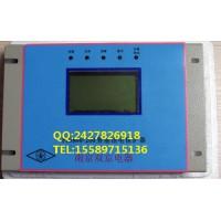 热销南京双京PID800-200微机智能馈电开关综合保护器 良辰美景