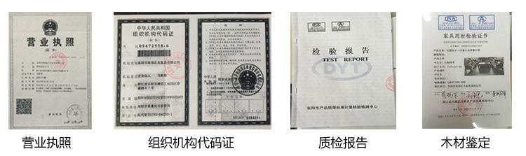 红酸枝家具|老挝红酸枝|红酸枝红木家具|红酸枝|红酸枝沙发|花枝价格|红酸枝家具厂