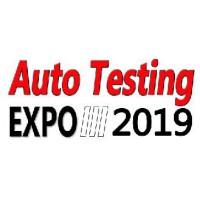 2019第十届北京汽车测试技术与试验设备博览会