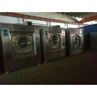 白银销售工业洗衣房二手设备酒店宾馆用二手50公斤水洗机