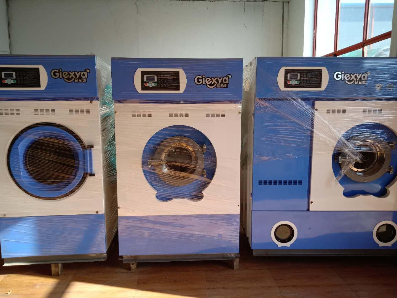 三门峡力净二手9成新水洗机二手鸿尔100烘干机报价