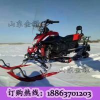 凤鸣声奔驰大型户外游乐雪地摩托车 履带式摩托